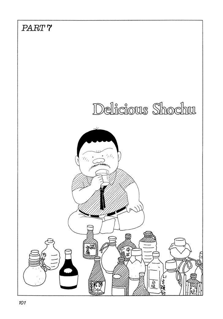 https://im.nineanime.com/comics/pic9/26/346/135265/BarLemonHeart71546.jpg Page 2