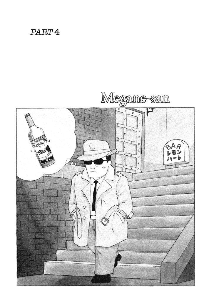 https://im.nineanime.com/comics/pic9/26/346/28544/BarLemonHeart41305.jpg Page 2