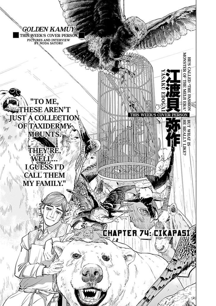 https://im.nineanime.com/comics/pic9/26/538/151973/GoldenKamui740294.jpg Page 1