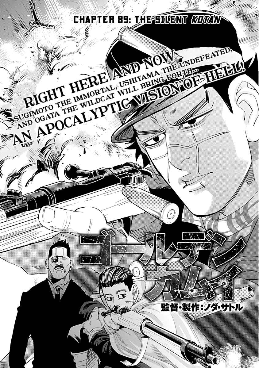 Golden Kamuy Vol.9 Ch.89