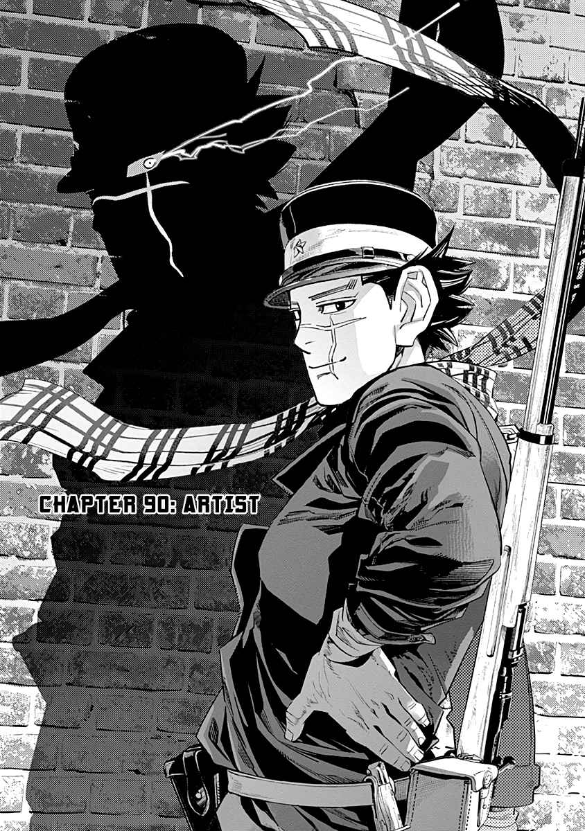 Golden Kamuy Vol.9 Ch.90