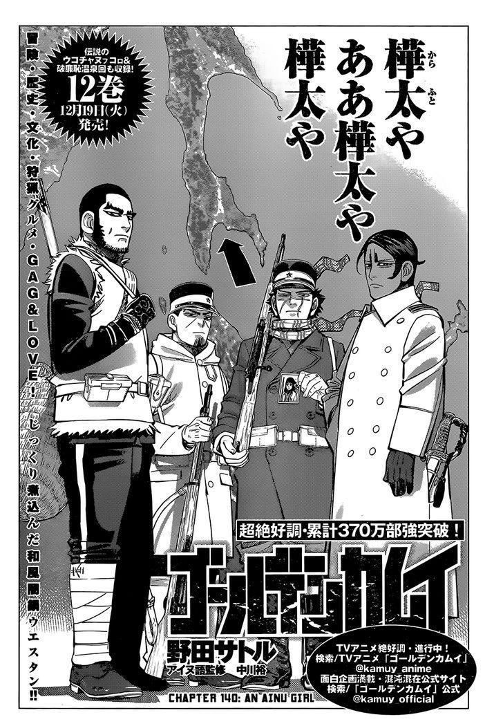 https://im.nineanime.com/comics/pic9/26/538/394616/GoldenKamui1400950.jpg Page 1