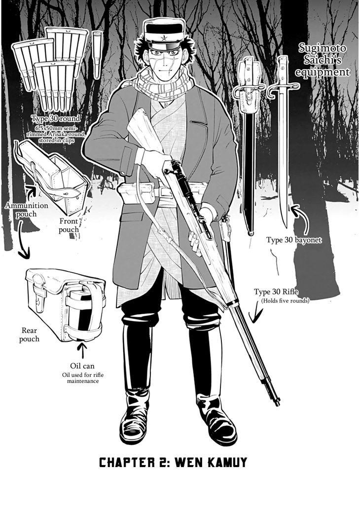 https://im.nineanime.com/comics/pic9/26/538/40990/GoldenKamui20398.jpg Page 1