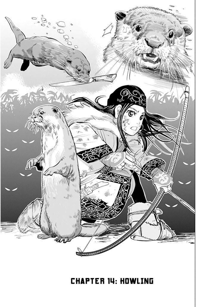 https://im.nineanime.com/comics/pic9/26/538/41002/GoldenKamui140159.jpg Page 1