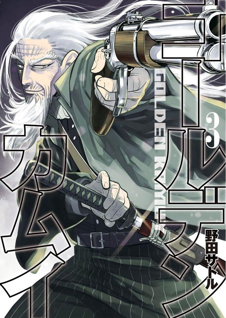 https://im.nineanime.com/comics/pic9/26/538/41006/GoldenKamui180842.jpg Page 1