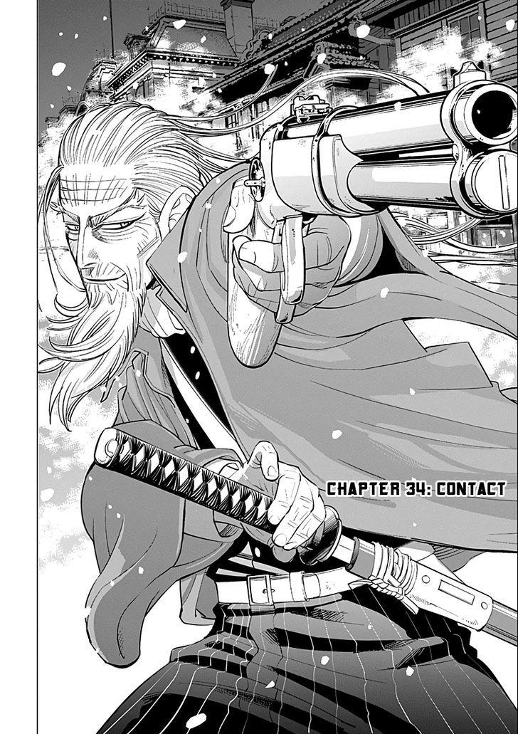 https://im.nineanime.com/comics/pic9/26/538/41024/GoldenKamui340754.jpg Page 1