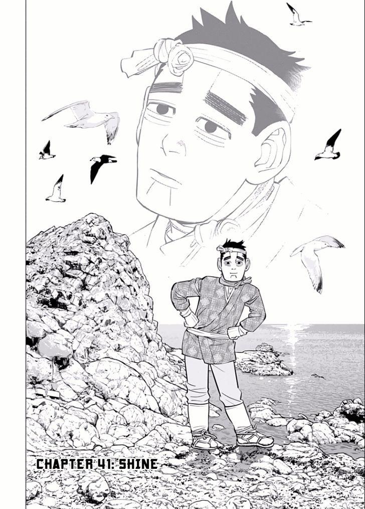 https://im.nineanime.com/comics/pic9/26/538/41040/GoldenKamui410745.jpg Page 1
