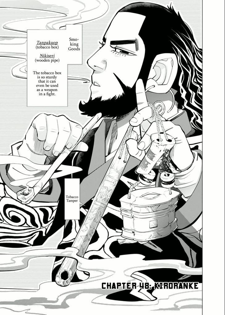 https://im.nineanime.com/comics/pic9/26/538/41060/GoldenKamui480594.jpg Page 1