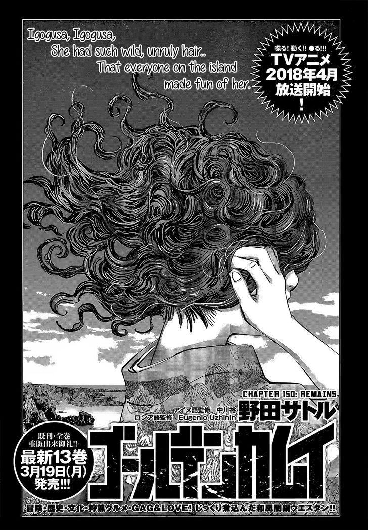 https://im.nineanime.com/comics/pic9/26/538/410653/GoldenKamui1500414.jpg Page 1