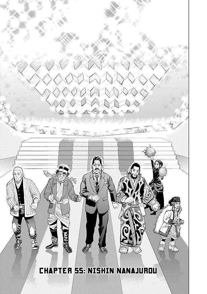 https://im.nineanime.com/comics/pic9/26/538/41079/GoldenKamui550963.jpg Page 1