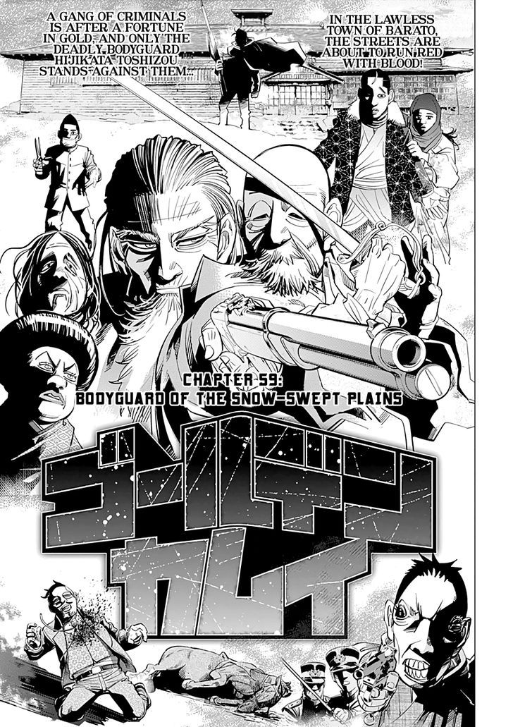 https://im.nineanime.com/comics/pic9/26/538/41090/GoldenKamui590161.jpg Page 1