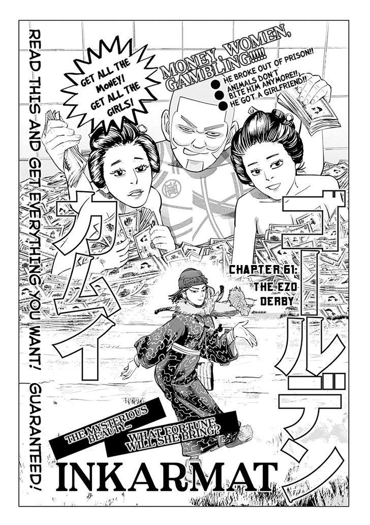 https://im.nineanime.com/comics/pic9/26/538/41096/GoldenKamui610713.jpg Page 1