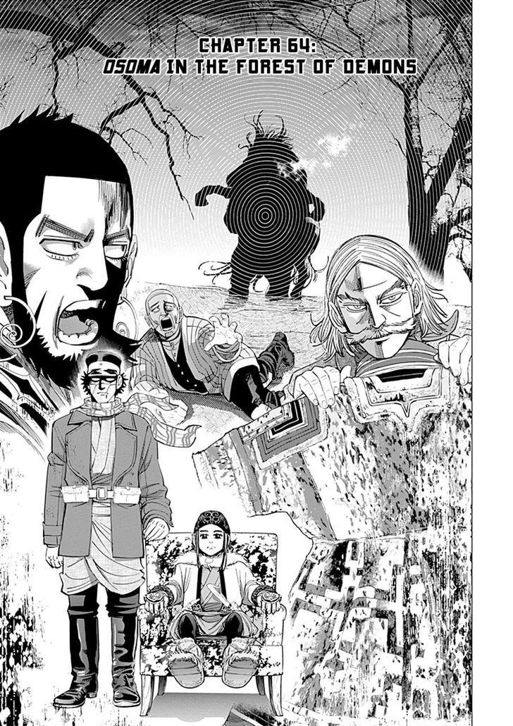 https://im.nineanime.com/comics/pic9/26/538/41104/GoldenKamui640592.jpg Page 1