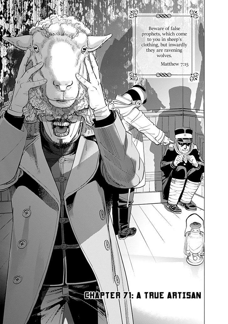 https://im.nineanime.com/comics/pic9/26/538/41122/GoldenKamui710993.jpg Page 1
