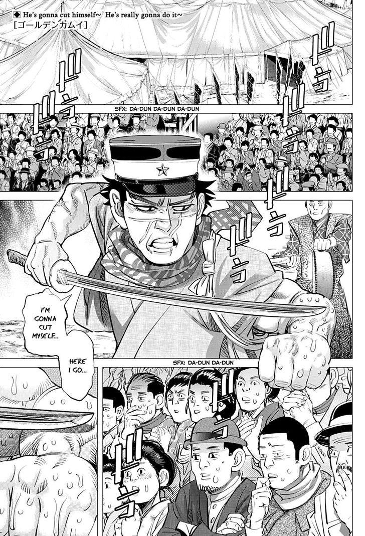 https://im.nineanime.com/comics/pic9/26/538/428273/GoldenKamui1580373.jpg Page 1