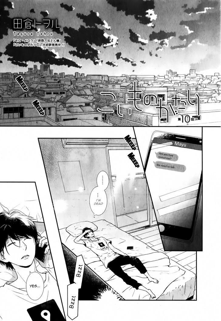 http://im.nineanime.com/comics/pic9/27/16411/284683/c1062c774446626c15fc5d6f205a33f1.jpg Page 1