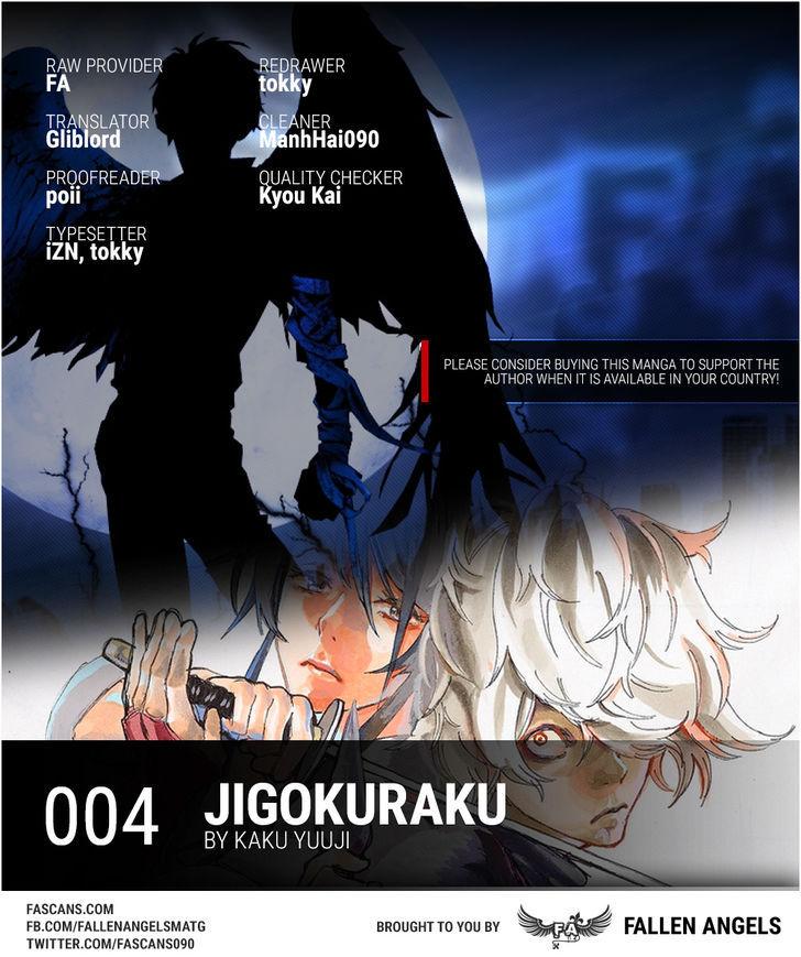 http://img2.nineanime.com/comics/pic9/27/20891/402254/JigokurakuKAKUYuuji40972.jpg Page 1