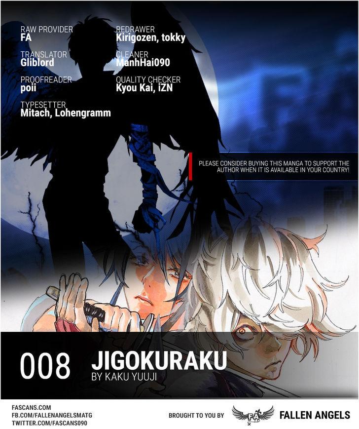 https://img2.nineanime.com/comics/pic9/27/20891/411078/JigokurakuKAKUYuuji80273.jpg Page 1