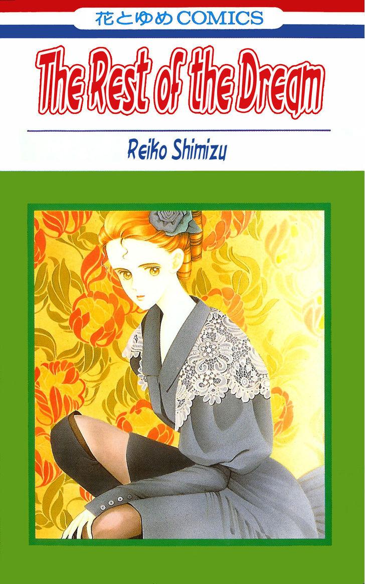 https://im.nineanime.com/comics/pic9/27/2139/54965/YumenoTsuzuki10966.jpg Page 1
