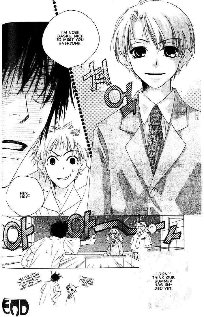 https://im.nineanime.com/comics/pic9/28/1884/52664/Natsuyasumi20312.jpg Page 1
