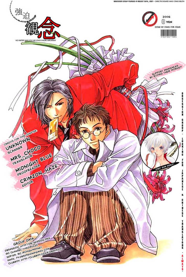 https://im.nineanime.com/comics/pic9/28/1884/52675/Natsuyasumi50185.jpg Page 1