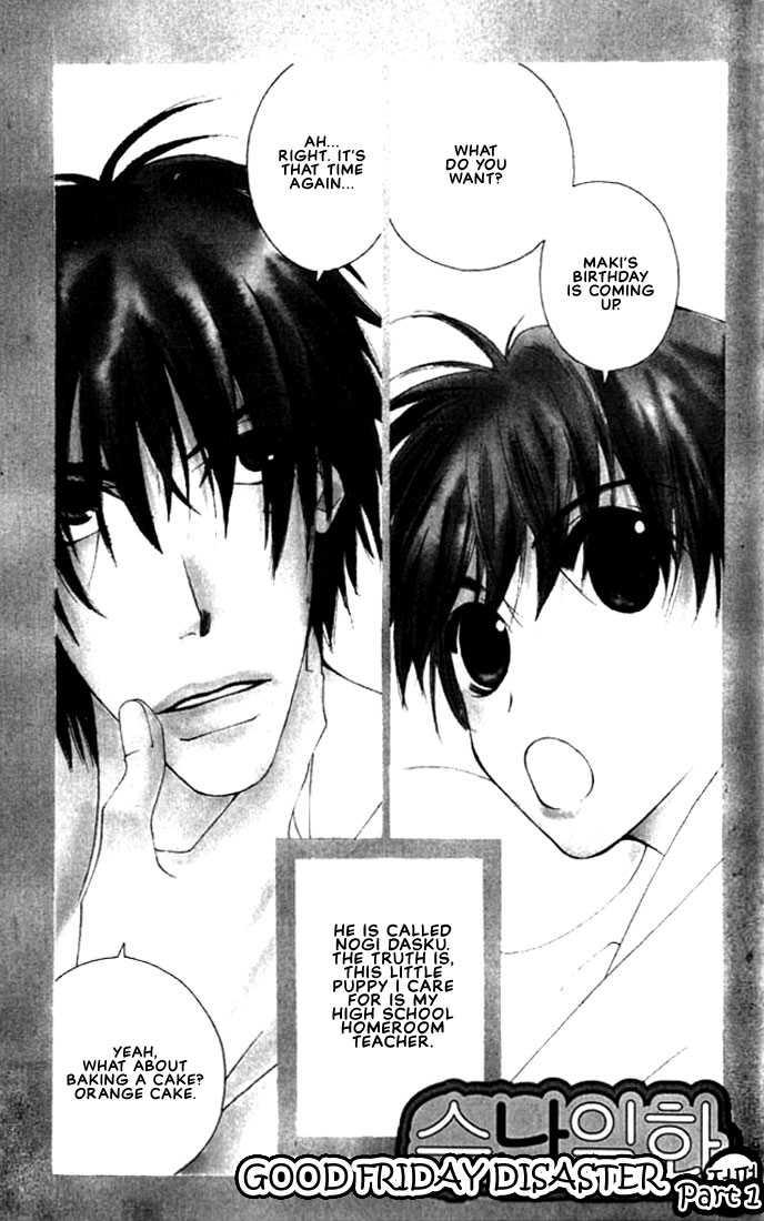 https://im.nineanime.com/comics/pic9/28/1884/52675/Natsuyasumi51963.jpg Page 2