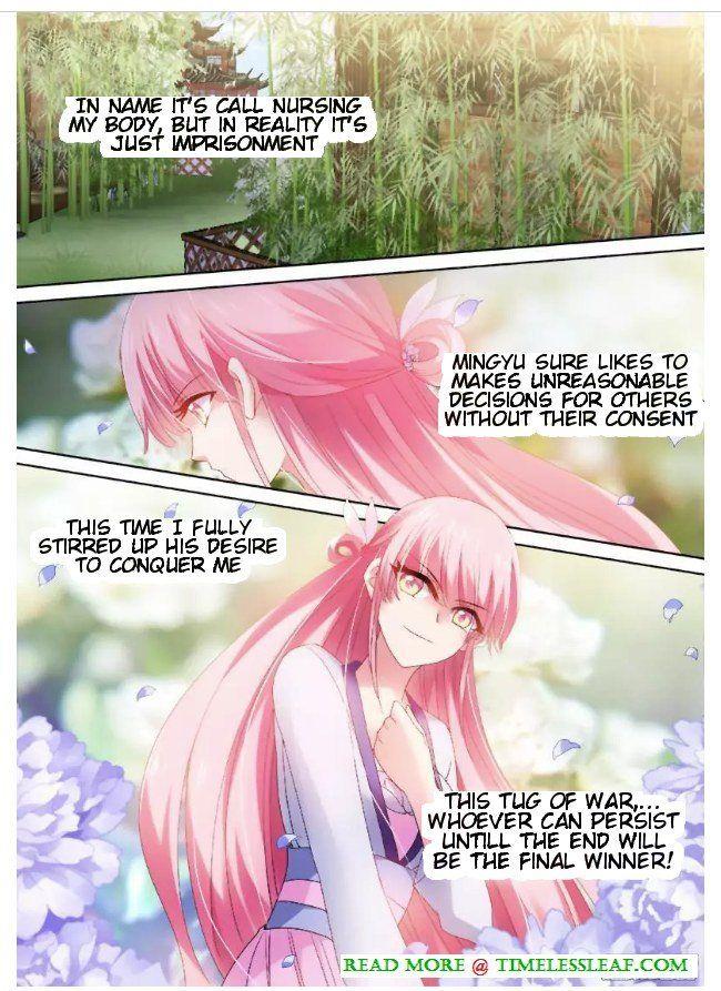 https://im.nineanime.com/comics/pic9/28/20508/448717/GoddessCreationSystem680846.jpg Page 1