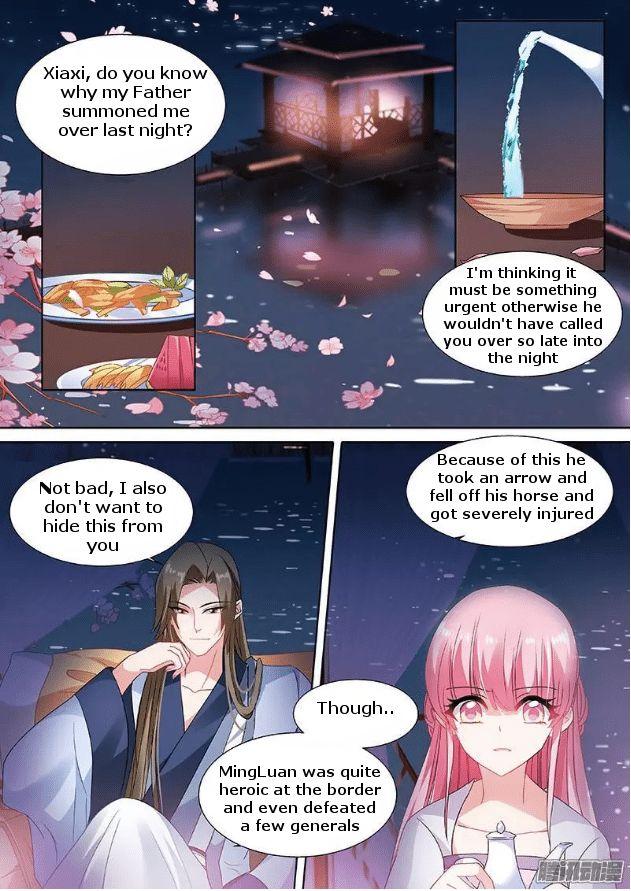 https://im.nineanime.com/comics/pic9/28/20508/448720/GoddessCreationSystem710141.jpg Page 1