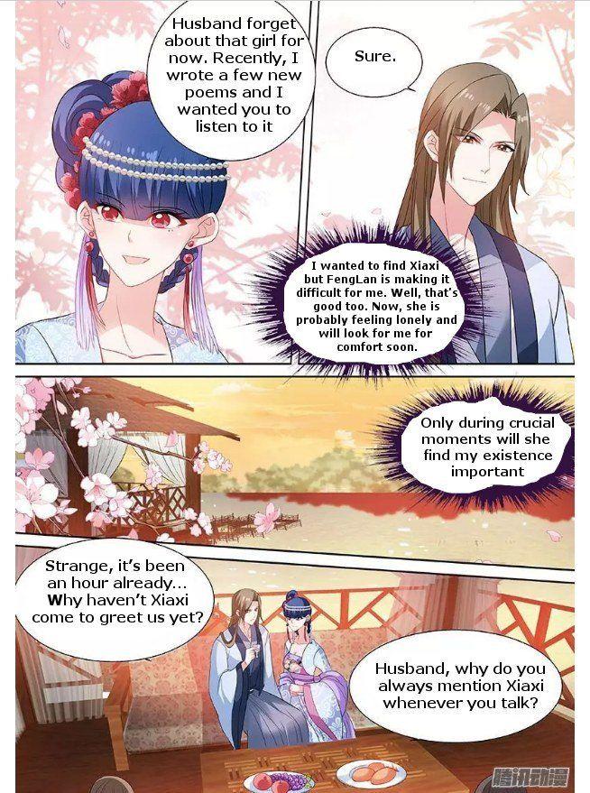 https://im.nineanime.com/comics/pic9/28/20508/448769/GoddessCreationSystem750915.jpg Page 1