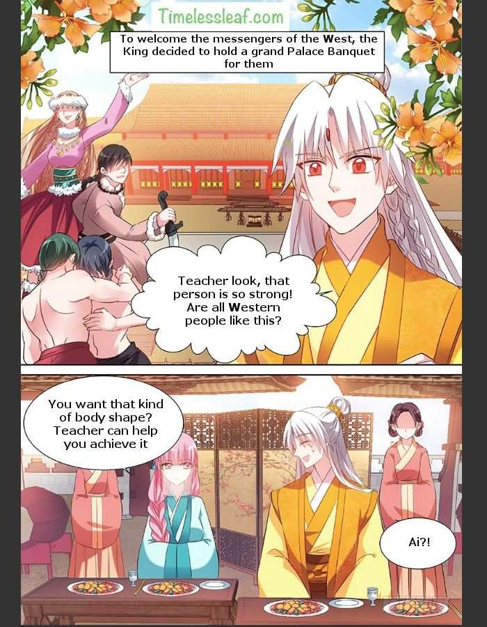 https://im.nineanime.com/comics/pic9/28/20508/448950/GoddessCreationSystem1060240.jpg Page 1