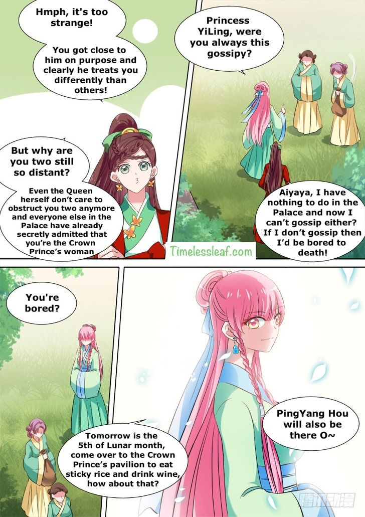 https://im.nineanime.com/comics/pic9/28/20508/481640/GoddessCreationSystem12450628.jpg Page 1