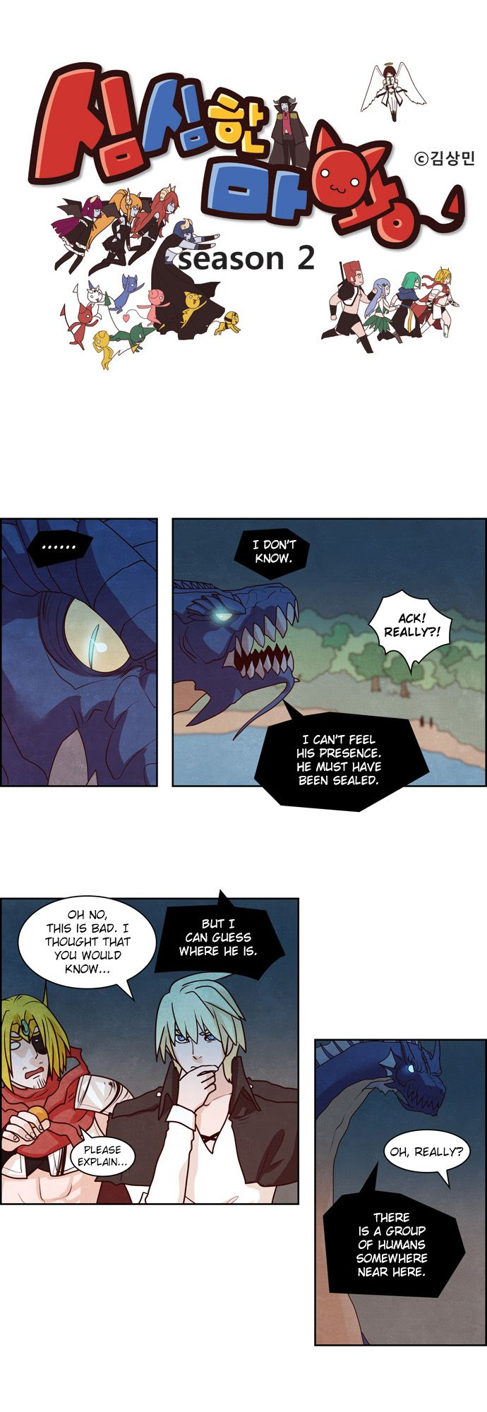 http://img2.nineanime.com/comics/pic9/29/16477/411000/TheDevilKingIsBored890255.jpg Page 1