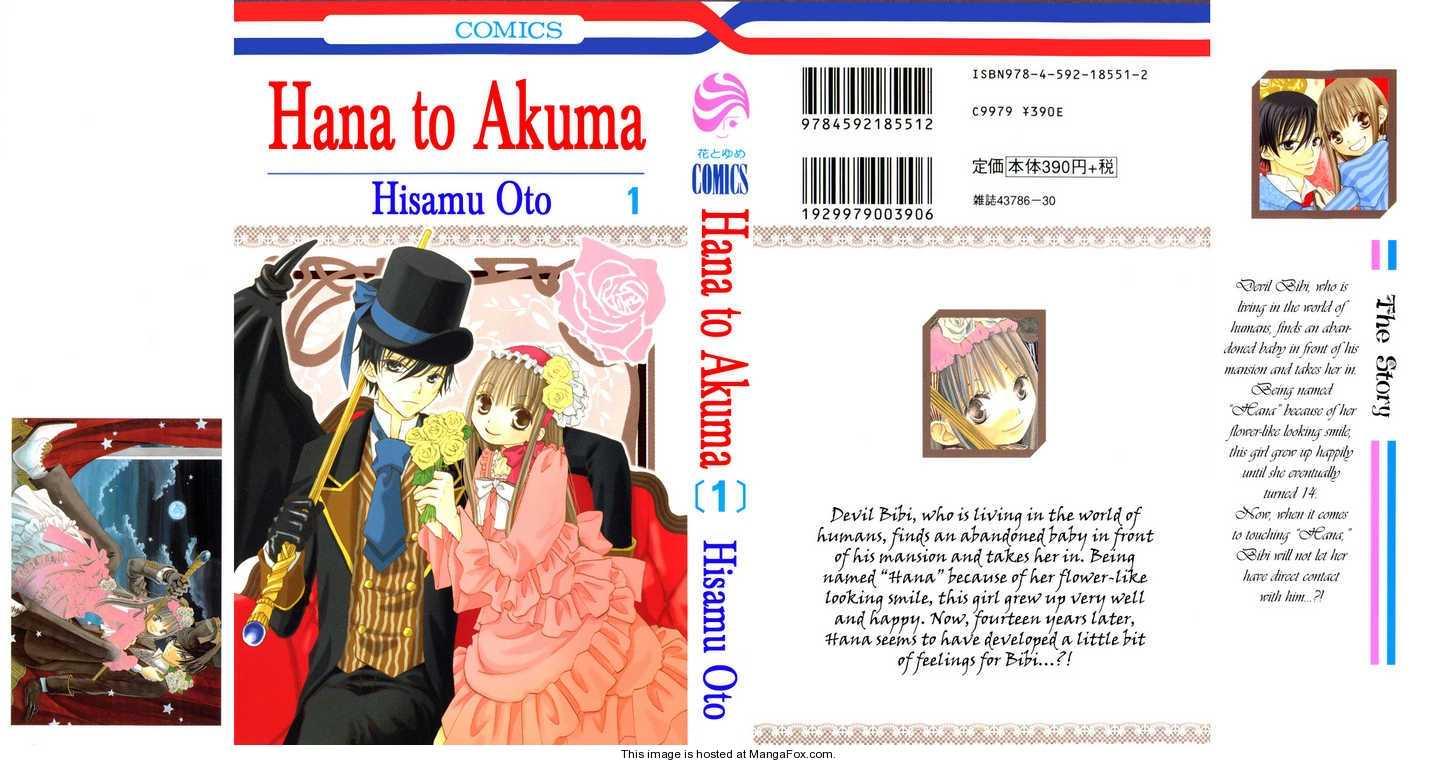 https://im.nineanime.com/comics/pic9/30/7390/129760/HanatoAkuma110128.jpg Page 1