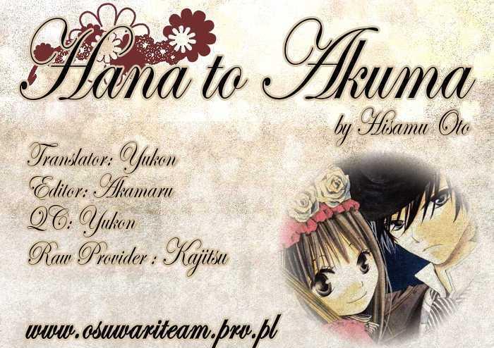 https://im.nineanime.com/comics/pic9/30/7390/129767/HanatoAkuma210411.jpg Page 1