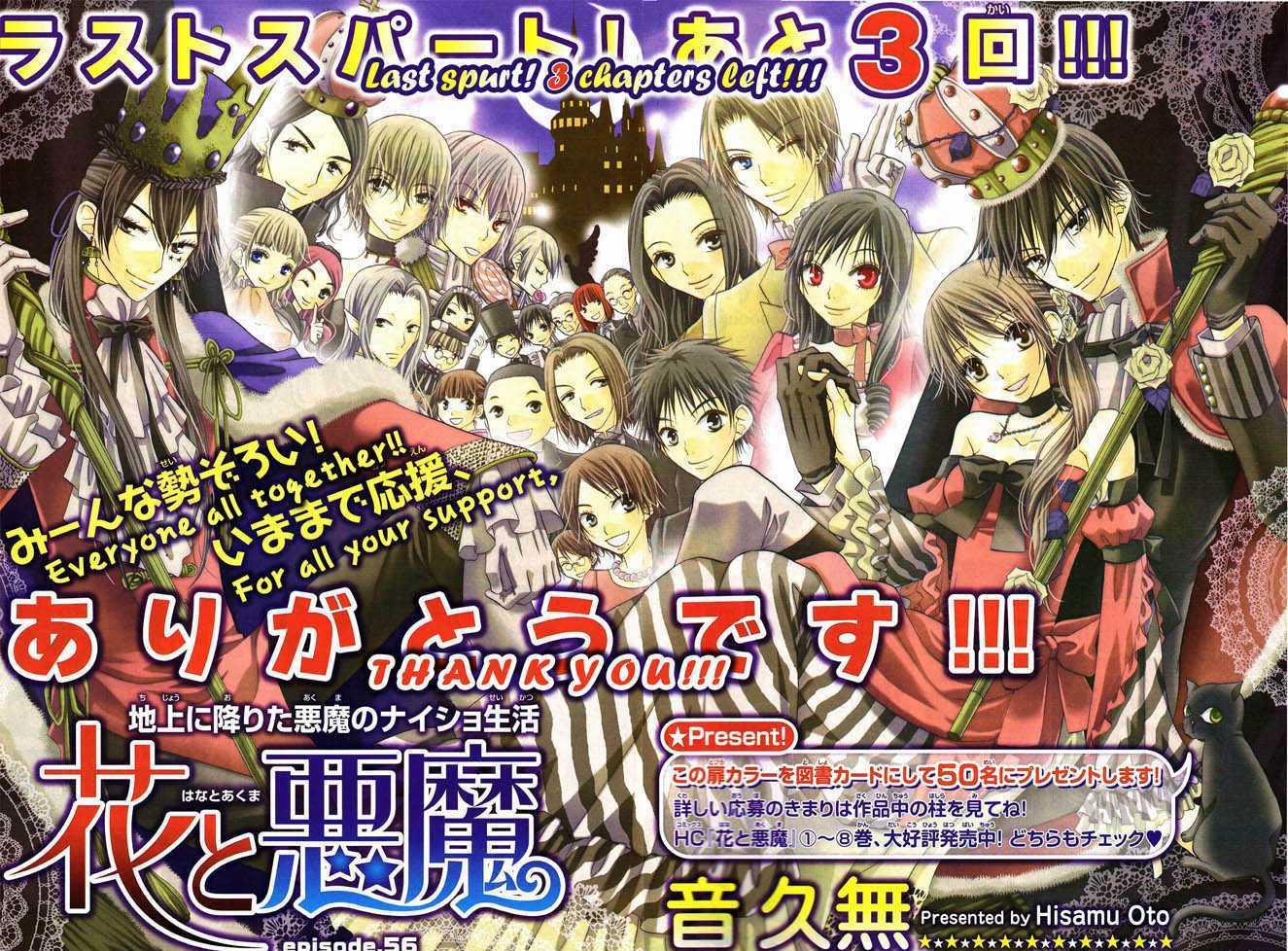 https://im.nineanime.com/comics/pic9/30/7390/129893/HanatoAkuma560428.jpg Page 1