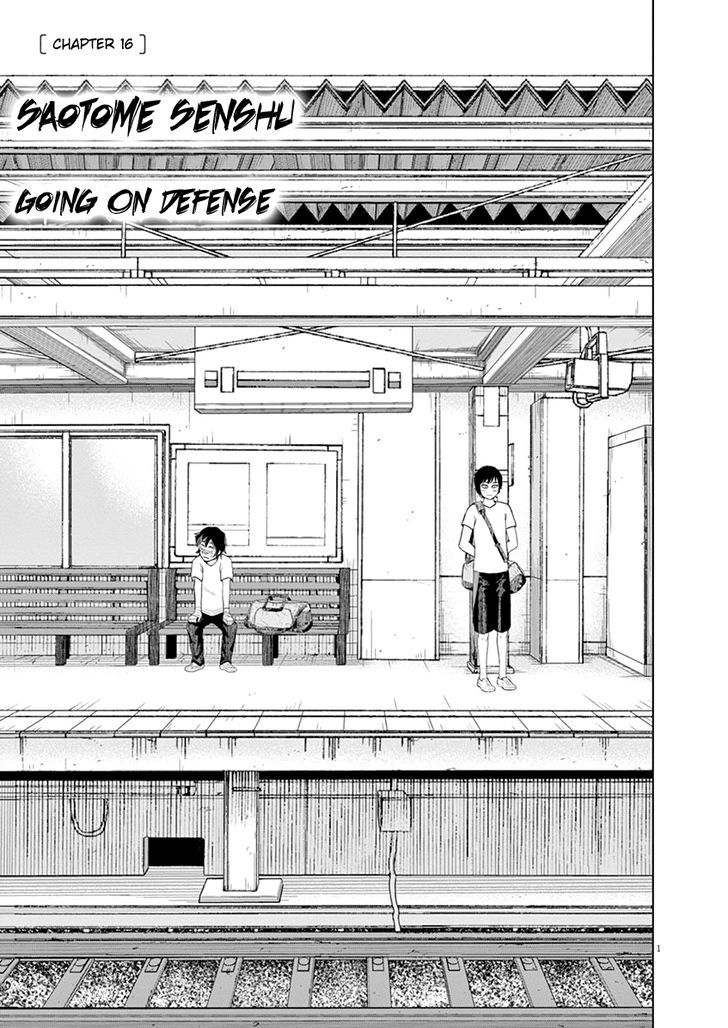 https://im.nineanime.com/comics/pic9/31/19999/352774/SaotomeGirlHitakakusu160686.jpg Page 1