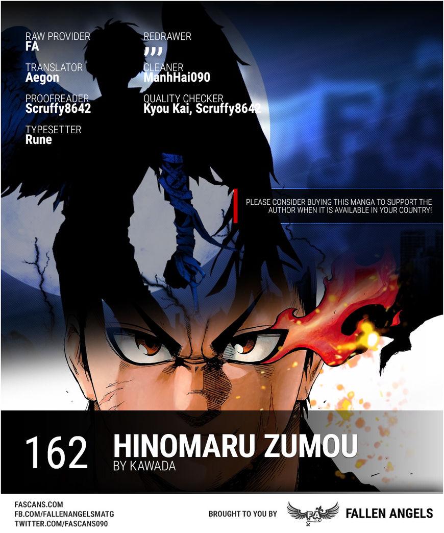 http://img2.nineanime.com/comics/pic9/31/95/409715/HinomaruZumou1620674.jpg Page 1