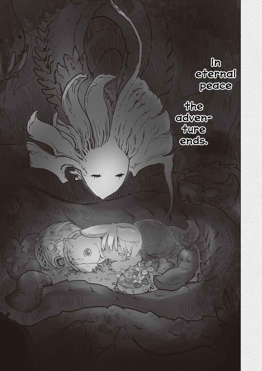 Made In Abyss Manga Volume 7