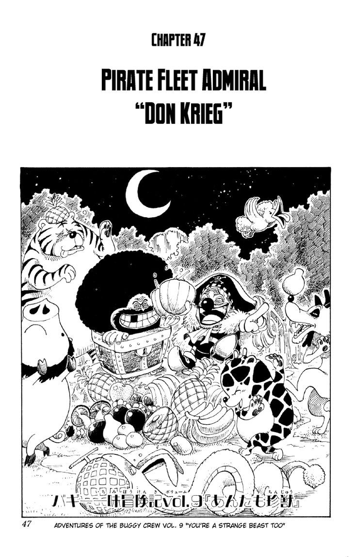 https://im.nineanime.com/comics/pic9/32/96/2389/OnePiece470750.jpg Page 1