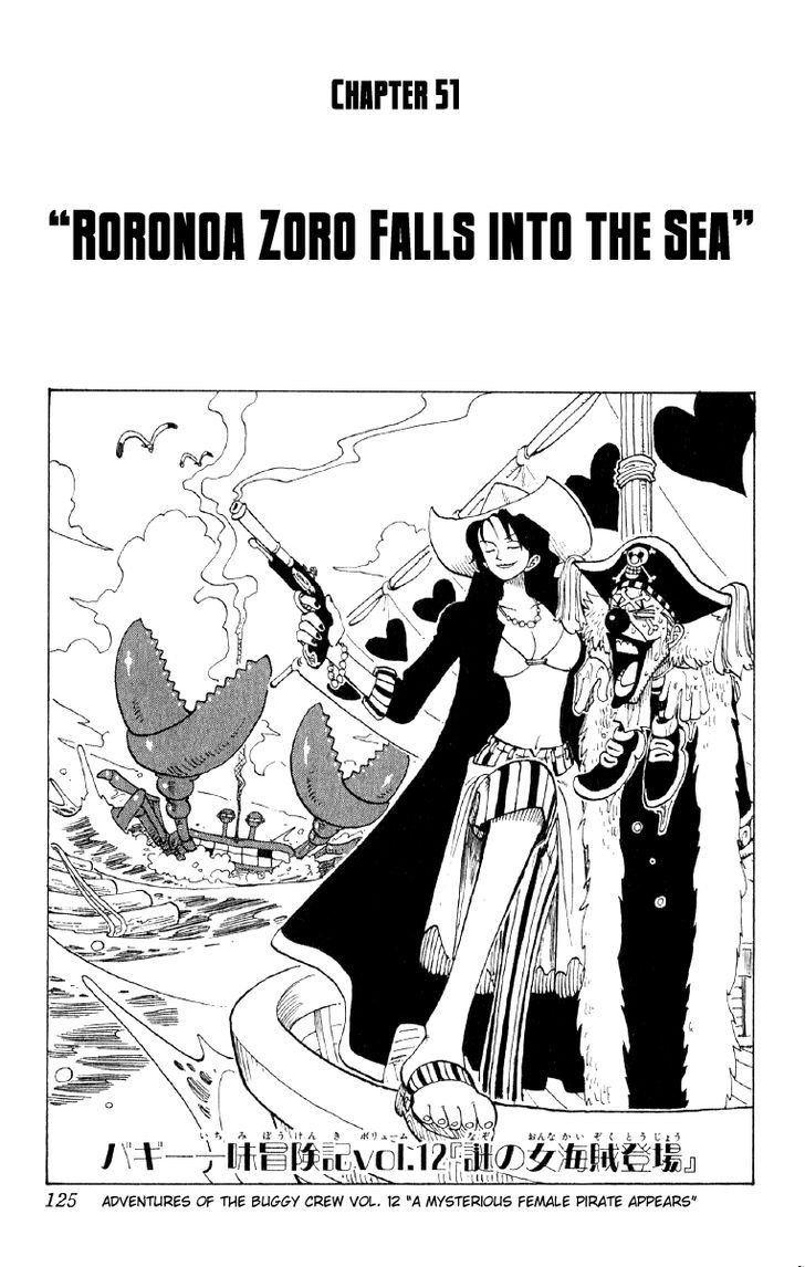 https://im.nineanime.com/comics/pic9/32/96/2397/OnePiece510590.jpg Page 1