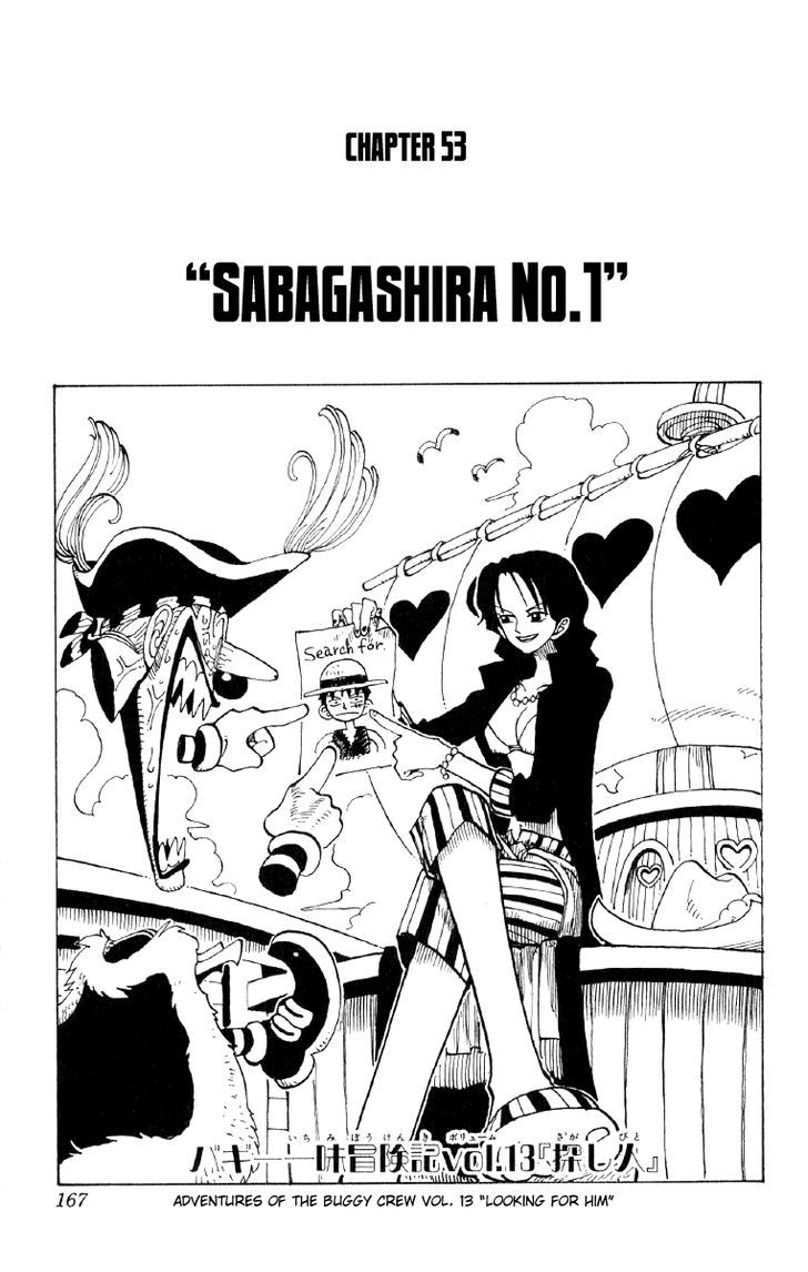 https://im.nineanime.com/comics/pic9/32/96/2401/OnePiece530372.jpg Page 1