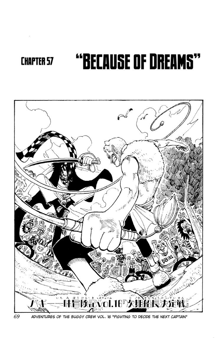 https://im.nineanime.com/comics/pic9/32/96/2405/OnePiece570704.jpg Page 1