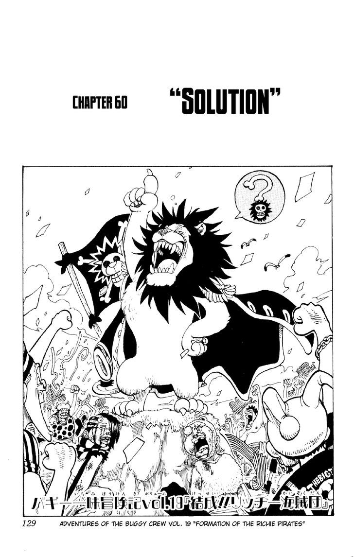 https://im.nineanime.com/comics/pic9/32/96/2408/OnePiece600271.jpg Page 1