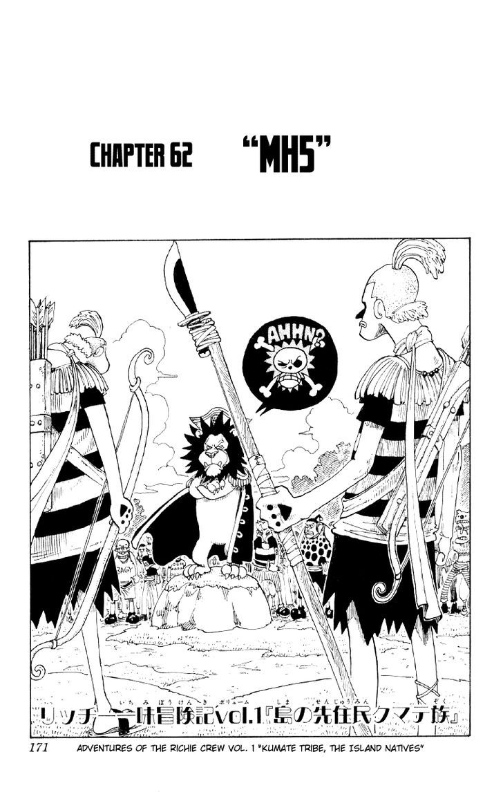 https://im.nineanime.com/comics/pic9/32/96/2410/OnePiece620416.jpg Page 1