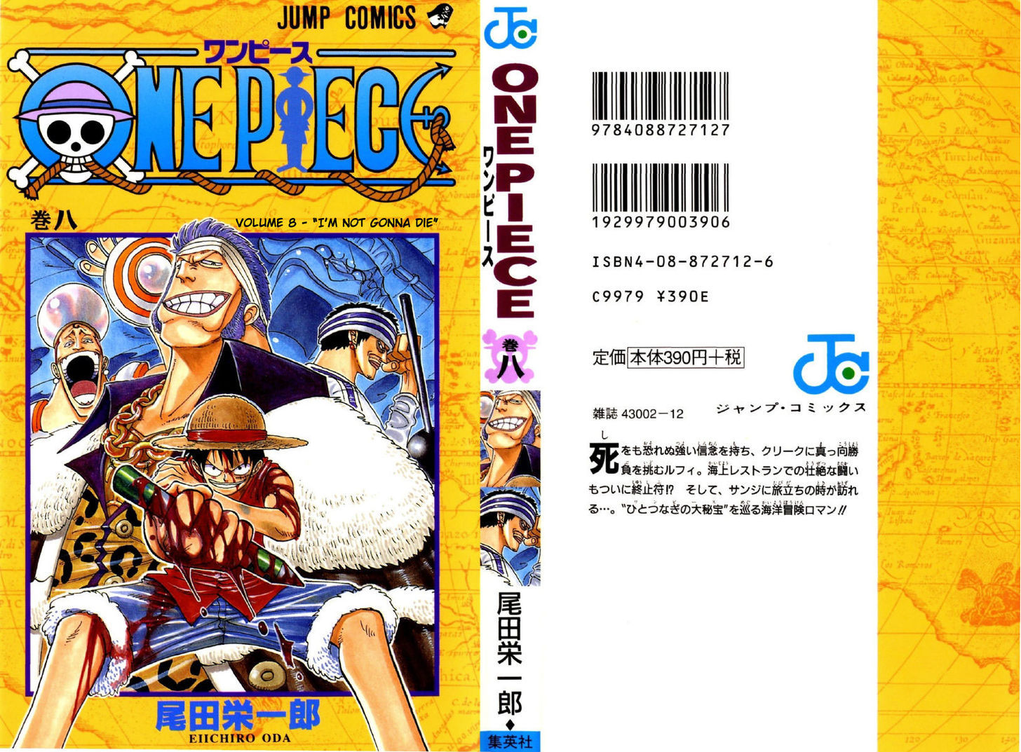 https://im.nineanime.com/comics/pic9/32/96/2411/OnePiece630281.jpg Page 1
