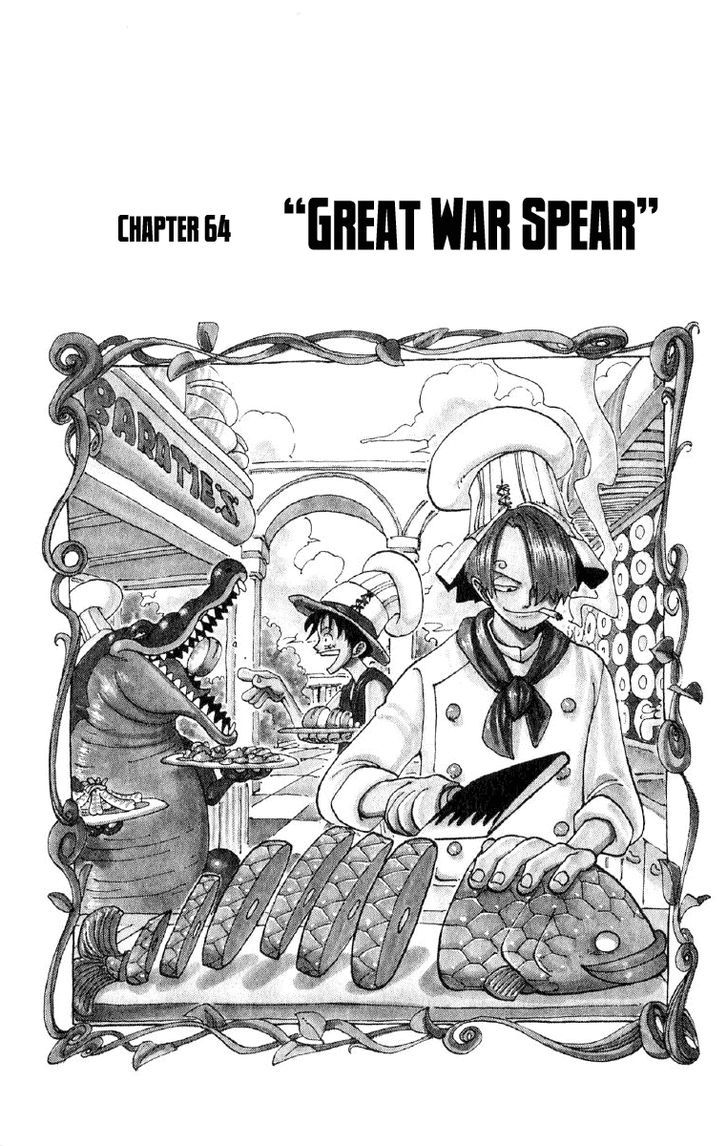 https://im.nineanime.com/comics/pic9/32/96/2412/OnePiece640959.jpg Page 1