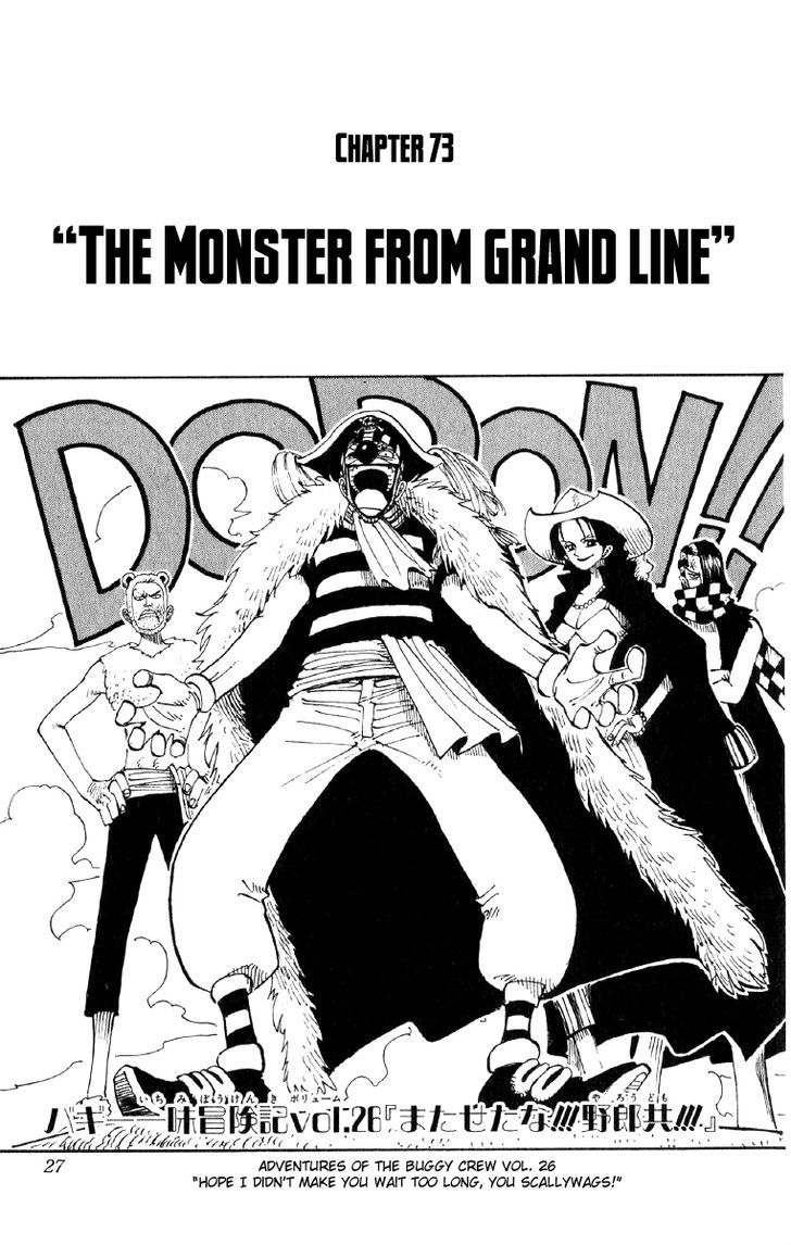 https://im.nineanime.com/comics/pic9/32/96/2421/OnePiece730586.jpg Page 1