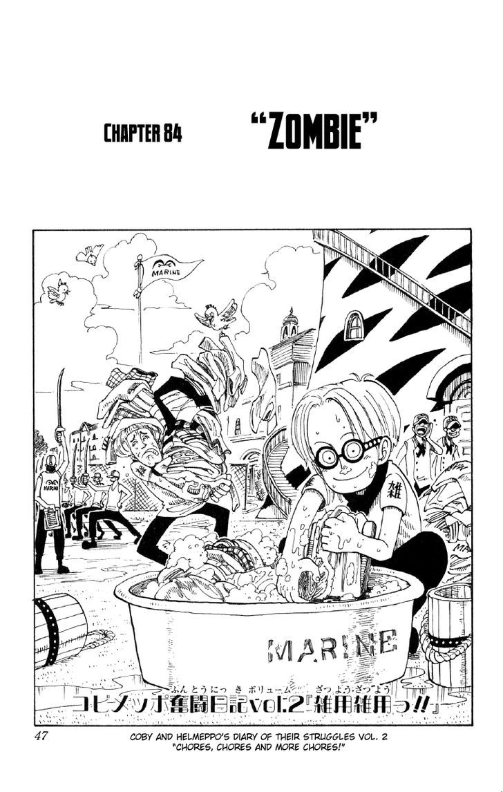 https://im.nineanime.com/comics/pic9/32/96/2432/OnePiece840301.jpg Page 1