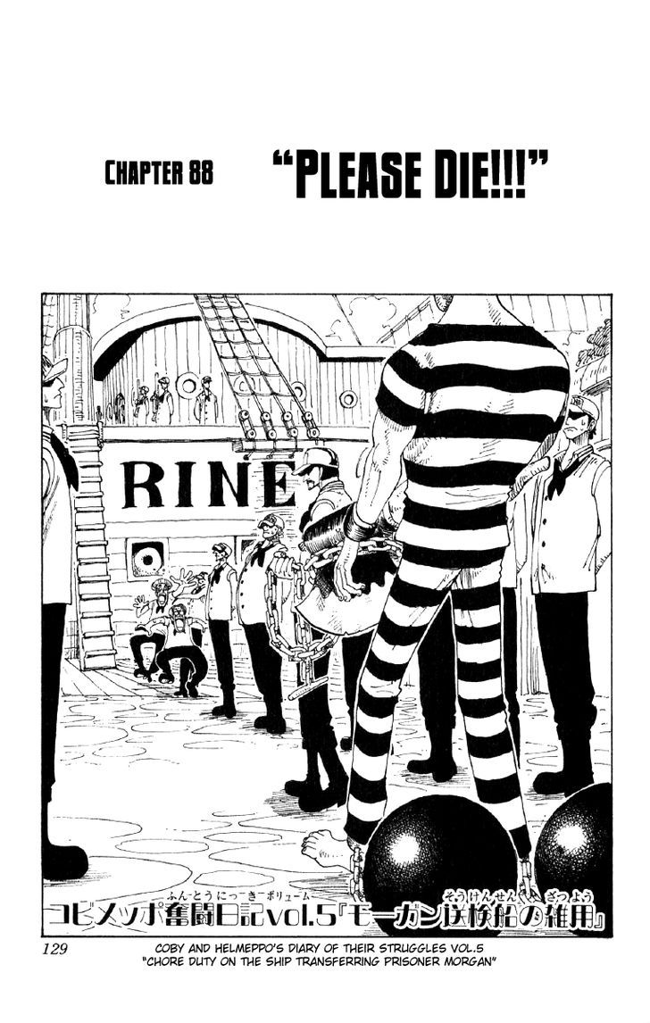 https://im.nineanime.com/comics/pic9/32/96/2436/OnePiece880302.jpg Page 1