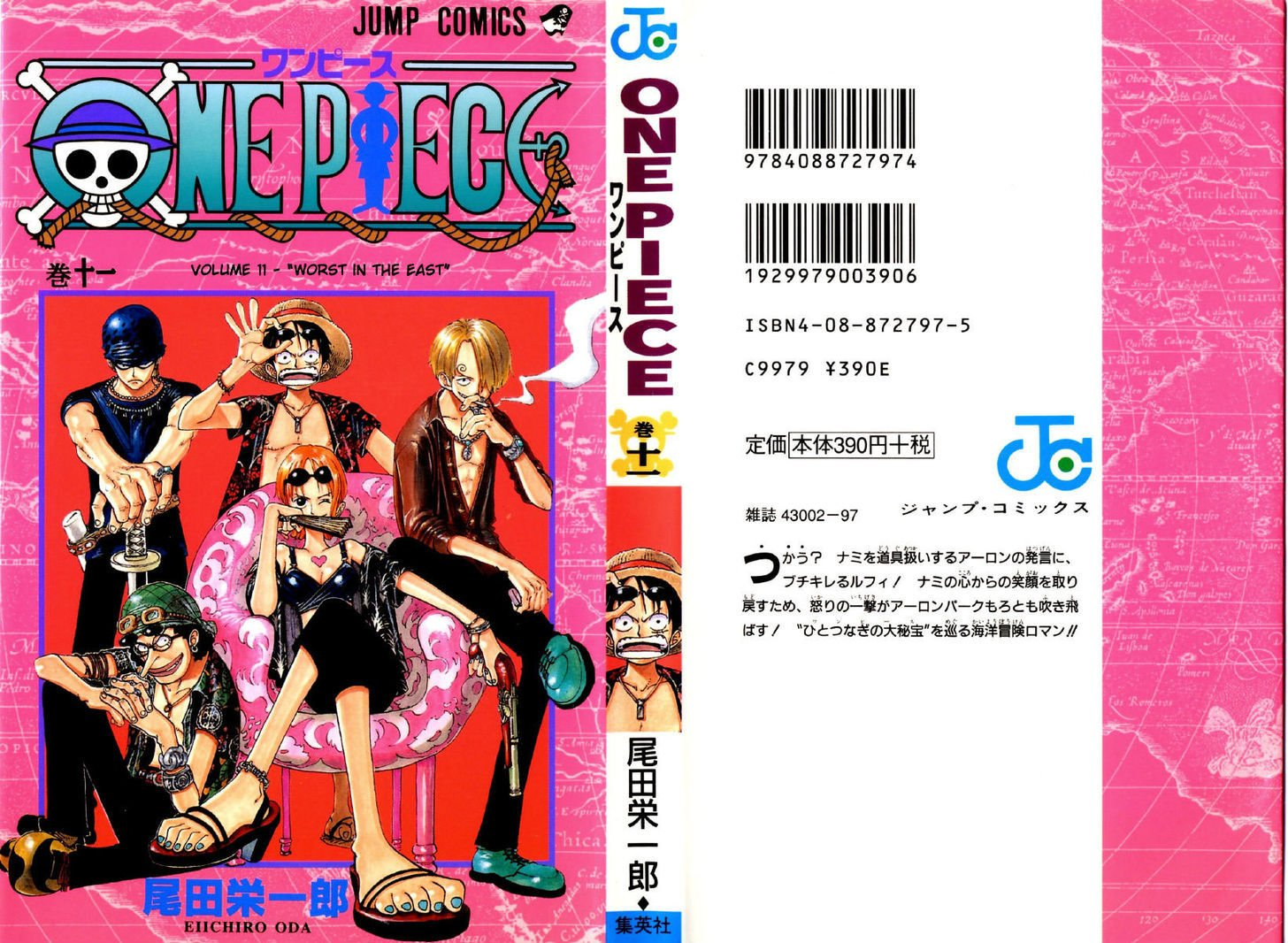 https://im.nineanime.com/comics/pic9/32/96/2439/OnePiece910353.jpg Page 1